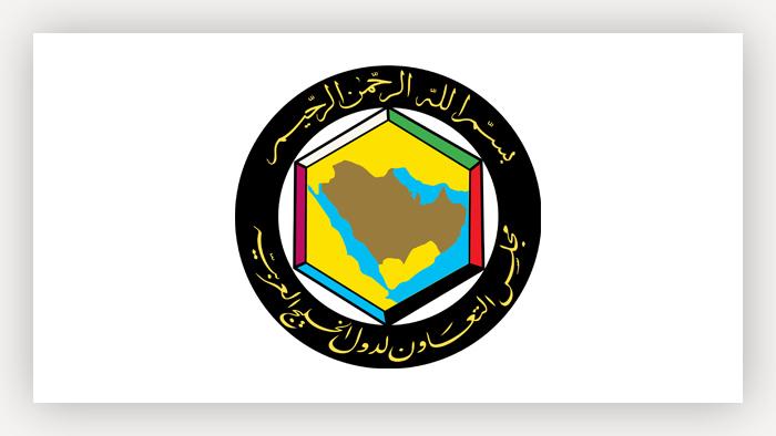 Logo Kooperationsrat der Arabischen Staaten des Golfes