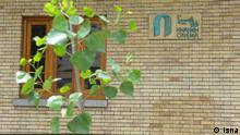 Titel: Iran Kino KHANEH CINEMA Beschreibung: Das Gebäude der iranischen Allianz von Film-Berufsvereinen (Haus von Kino, The iranian Alliance of Motion Picture Guilds) in der Hauptstadt Teheran . Lizenz: ISNA