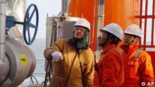 China Ölförderung CNOOC will Unocal übernehmen