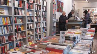 Unutrašnjost jedne knjižare