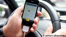 Смартфон поможет сравнить цены и найти нужную заправку
