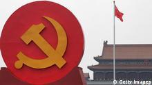 China Kommunistische Partei Hammer und Sichel Logo