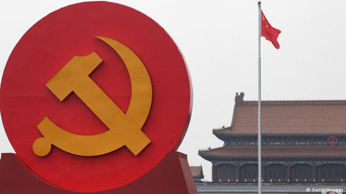 BEIJING, CHINA - JUNE 28: An emblem of the Communist Party of China (CPC) is seen on the Tiananmen Square on June 28, 2011 in Beijing, China. This year's celebrations will mark the 90th anniversary of the founding of the CPC. (Photo by Feng Li/Getty Images)