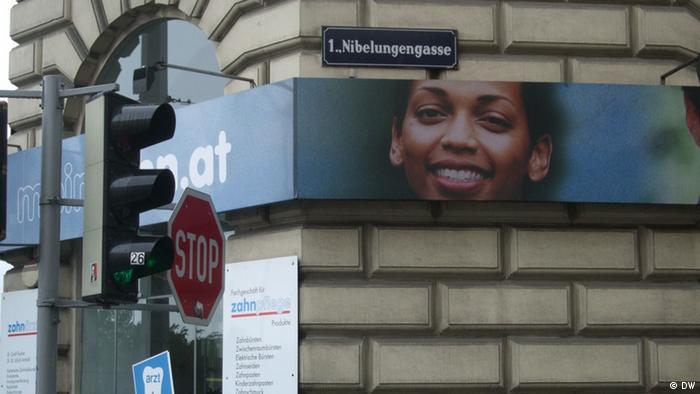 Straßenschild Nibelungengasse in Wien