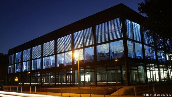 Библиотека Бохумского университета