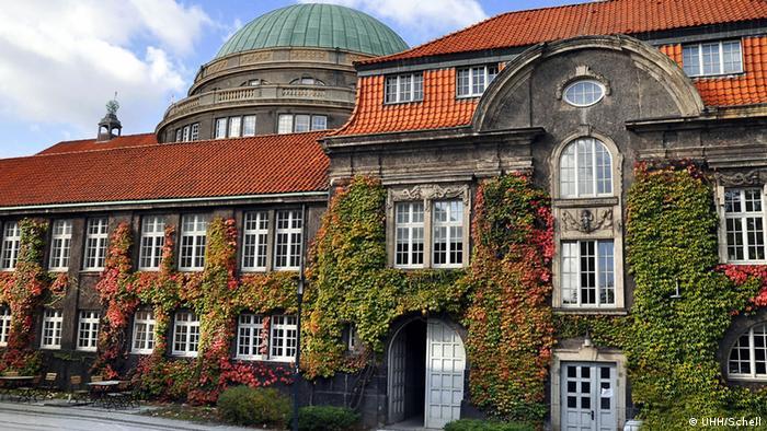 Главный корпус Гамбургского университета