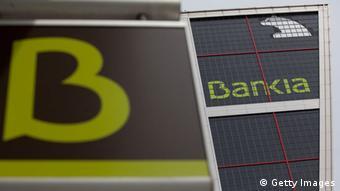 Βρέθηκε λύση και για την Bankia