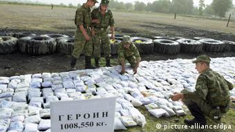 Уничтожение наркотиков на таджикско-афганской границе