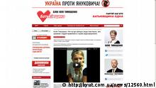 Screenshot Ukraine Partei Julia Tymoschenko