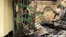 Bangladesch Dhaka Anschlag Tempel