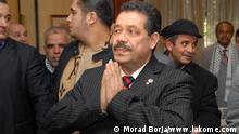 Marokko Hamid Chabat