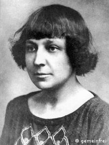Марина Цветаева, 20-е годы
