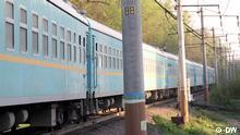 Пассажирский поезд на пути из Жетыгена в Хоргос