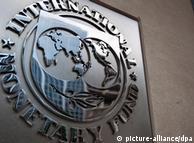 Через високий борговий тягар та низьке економічне зростання Україні доведеться брати кредити МВФ, прогнозують аналітики