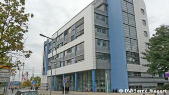 Здание штаб-квартир двух стабфондов в Люксембурге