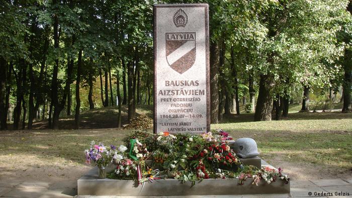 Памятник в Бауске