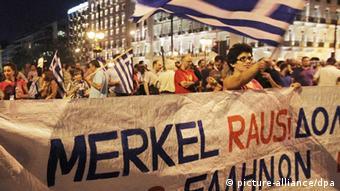 Греки протестуют против визита Ангелы Меркель