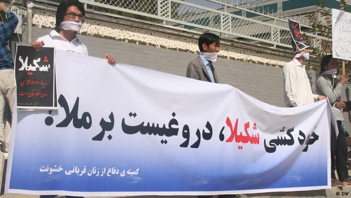 این چندمین باری است که در افغانستان به خاطر عدم رسیدگی به دوسیه قتل شکیلا، تظاهرات می شود.