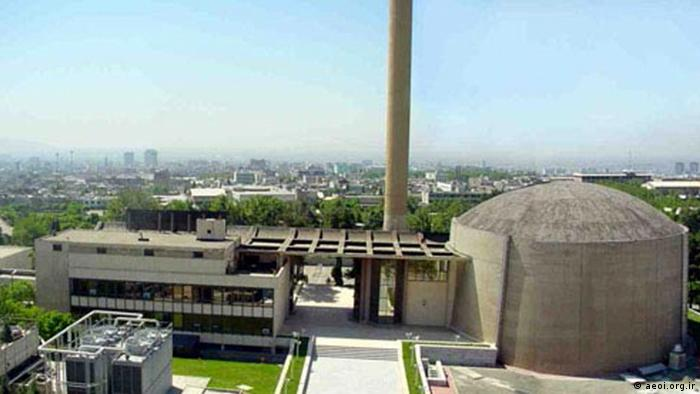 A nuclear research plant in Iran's capital, Tehran (Source: aeoi.org.ir)
