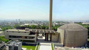 Nukleare Forschungsanlage in Teheran Quelle: aeoi.org.ir