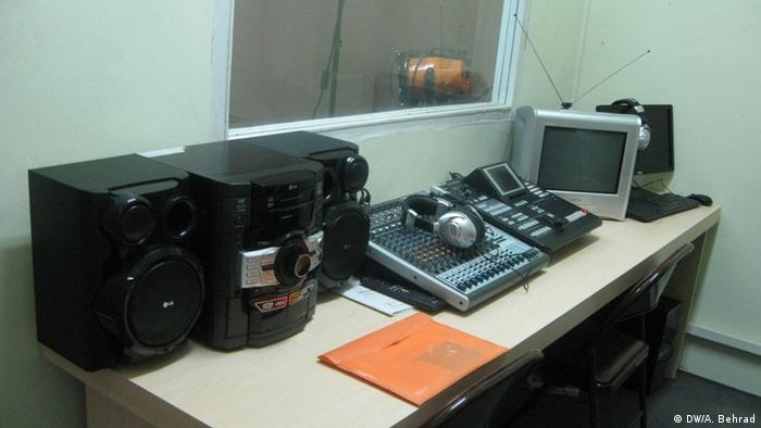 Universiät Kabul Radio- und TV-Studio