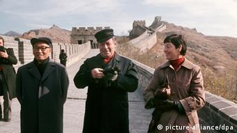 Bildergalerie China Geschichte Deutschland Bundeskanzler Helmut Schmidt Besuch 1975