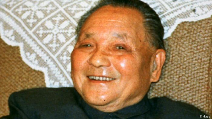 Bildergalerie China Geschichte Deng Xiaoping