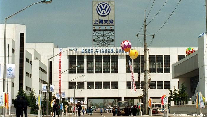 Bildergalerie China Deutschland Geschichte Wirtschaft VW in Schanghai (picture-alliance/dpa)
