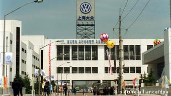 Shanghai Volkswagen works