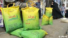 Titel: Reis Bildbeschreibung: Indischer Reis in die iranischen Läden. Stichwörter: Iran, Wirtschaft, Reis, Basar, Quelle: MEHR Lizenz: Fre