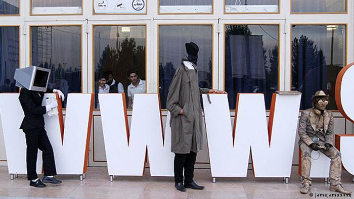 "6. Messe ""digitales Leben"" in Teheran.(Foto: Jamejamonline)"