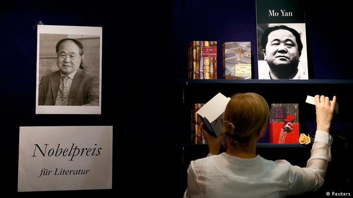 Books of Chinese writer Mo Yan are on display during the book fair in Frankfurt, October 11, 2012. Mo Yan won the 2012 Nobel prize for literature on October 11, 2012 for works which the awarding committee said had qualities of hallucinatory realism. The world's largest book fair runs from October 9 to October 14 and features the literature of New Zealand as its guest of honour. REUTERS/Ralph Orlowski (GERMANY - Tags: MEDIA SOCIETY)