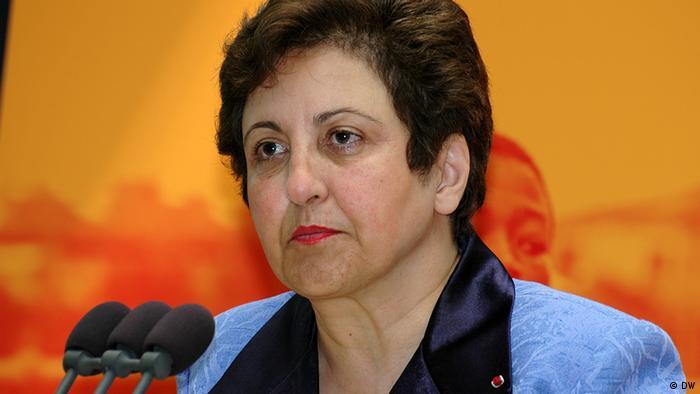 Global Media Forum Shirin Ebadi