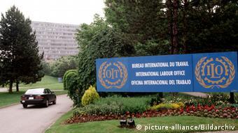 ILO Headquarters entrance in Geneva