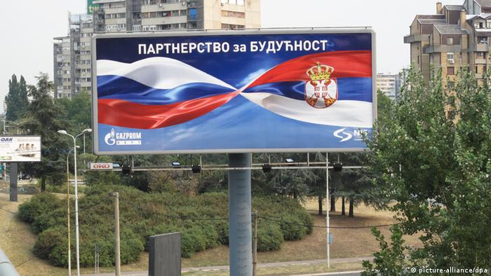 Serbien - Gazprom Werbung