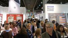 Frankfurter Buchmesse - Besucher in Halle 3