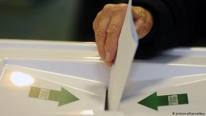 На избирательном участке (фото из архива)