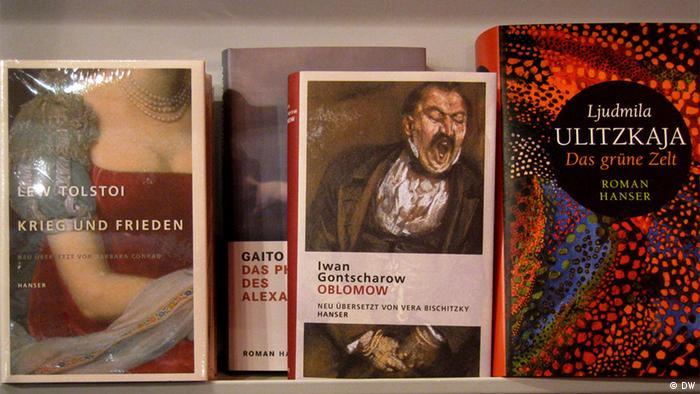Frankfurter Buchmesse russische Bücher