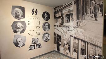 Один из залов нового музея