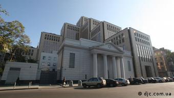 Дніпропетровський центр Менора