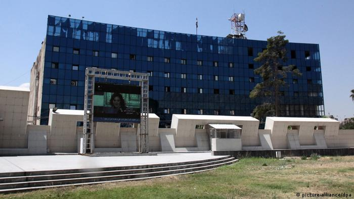 general view of the state-run TV and Radio building in Syria EPA/YOUSSEF BADAWI