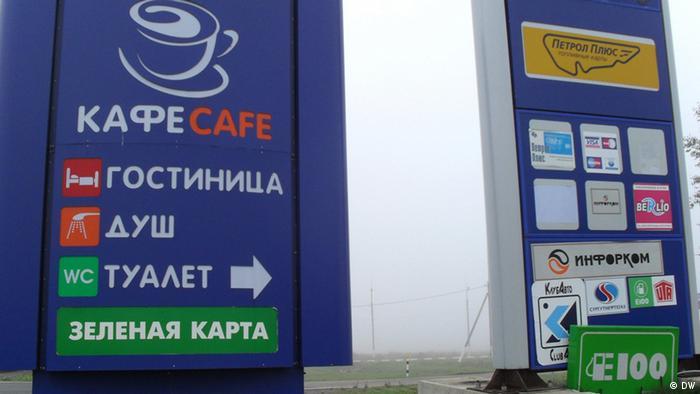 Информация о разных видах сервиса на границе России и Беларуси