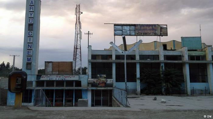 Aryub Cinema in Kabul, Afghanistan; Photo: DW/Waslat Hasrat-Nazimi