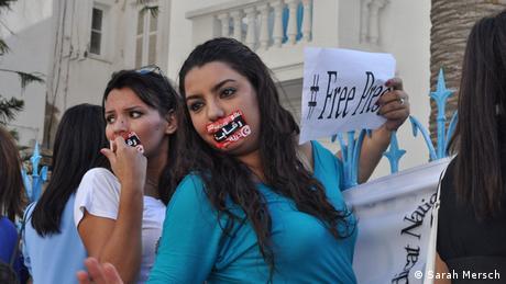 Pressestreik Tunis Tunesien