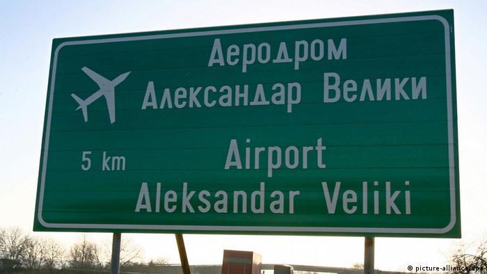 Skopje Flughafen Umbenennung (picture-alliance/dpa)