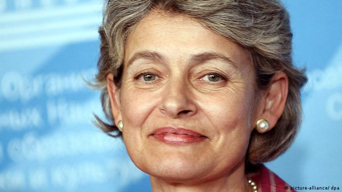 Bulgarian former foreign minister Irina Bokova after being elected Director General of the UNESCO (United Nations Educational, Scientific and Cultural Organisation), at the organization headquarters in Paris, France, 22 September 2009.
