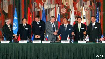 Fusionsreaktor Iter wird gebaut - Unterzeichnung in Moskau