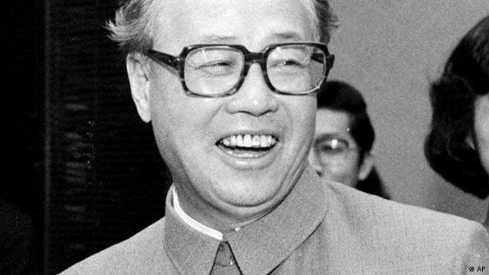 China Ehemalige Premierminister Zhao Ziyang
