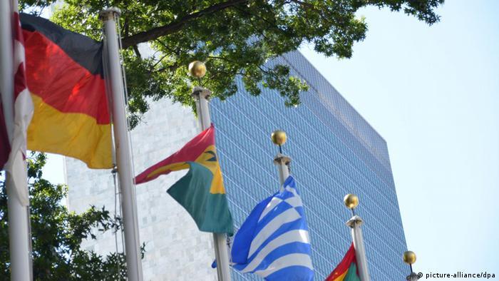 Quartier général des Nations unies à New York