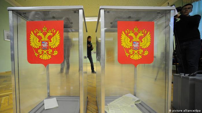 Выборные урны с символикой Российской Федерации